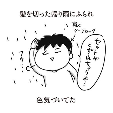 f:id:chokko_san:20171002144200p:plain