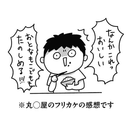 f:id:chokko_san:20171002144217j:plain