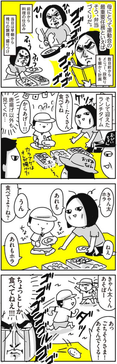 f:id:chokko_san:20171011132005j:plain