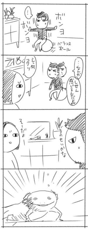 f:id:chokko_san:20171107163045j:plain
