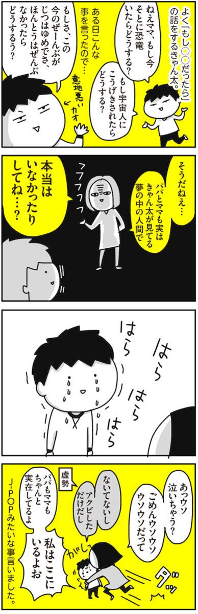 f:id:chokko_san:20171107194657j:plain