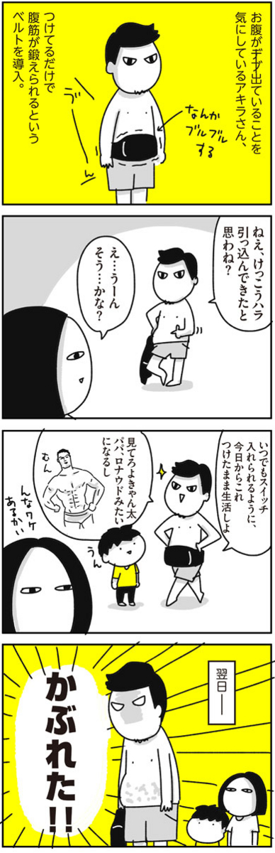 f:id:chokko_san:20171115161021j:plain