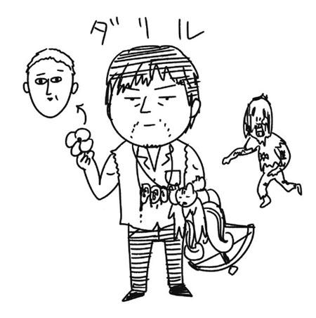 f:id:chokko_san:20171115201347j:plain