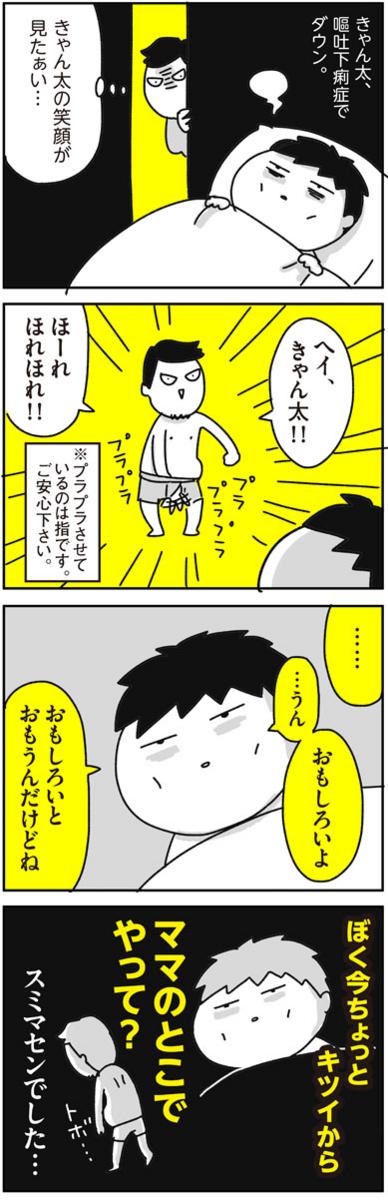 f:id:chokko_san:20171212102814j:plain
