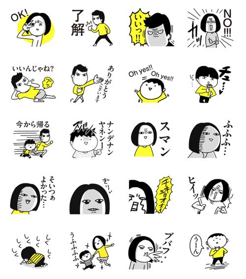 f:id:chokko_san:20171212160129p:plain