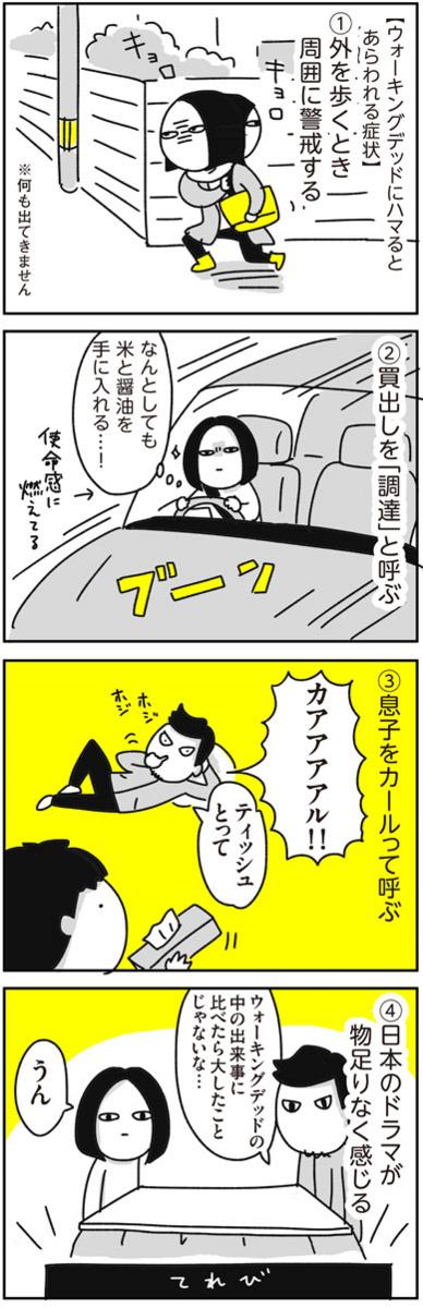 f:id:chokko_san:20171222005021j:plain