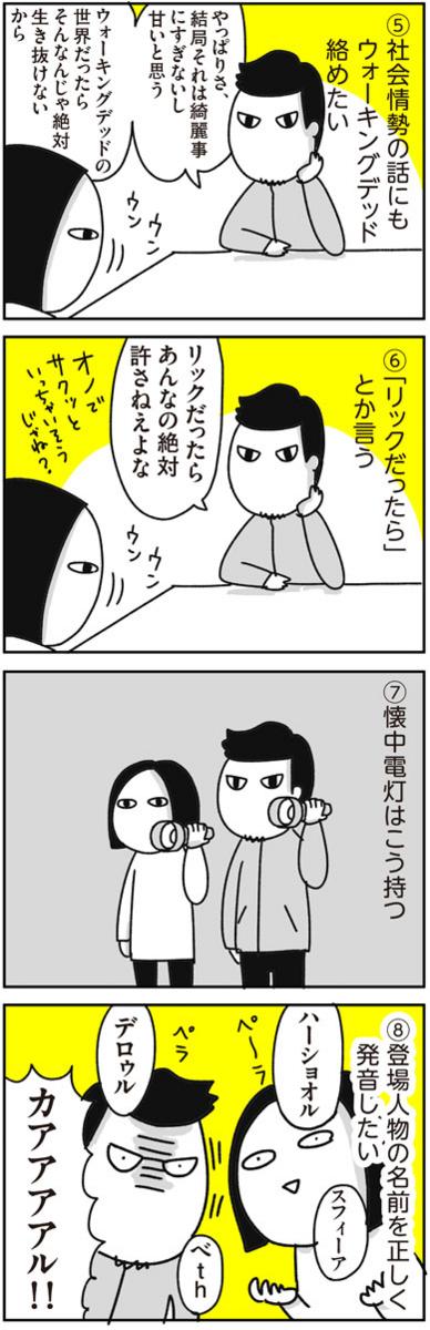 f:id:chokko_san:20171222005035j:plain