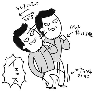 f:id:chokko_san:20171223001713p:plain