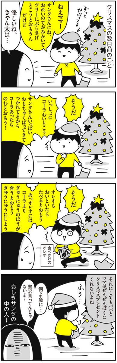 f:id:chokko_san:20180115163314j:plain