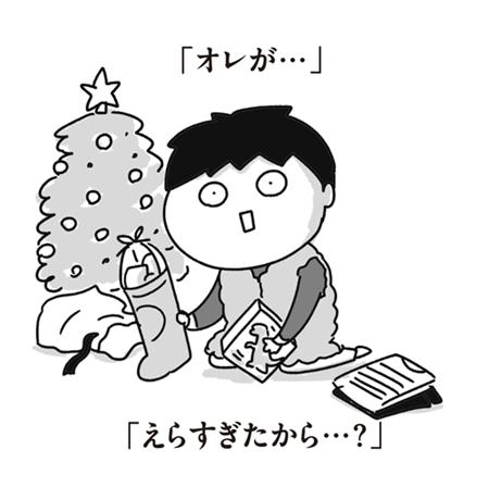 f:id:chokko_san:20180115201518p:plain