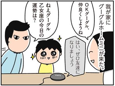 f:id:chokko_san:20180119105201j:plain