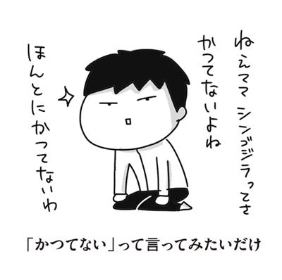 f:id:chokko_san:20180119150506p:plain