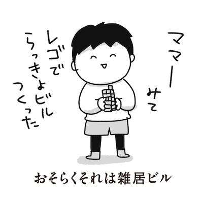 f:id:chokko_san:20180119150537p:plain