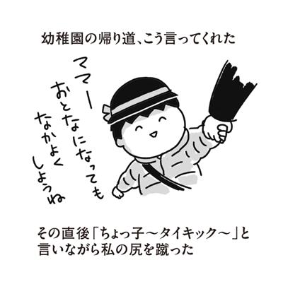 f:id:chokko_san:20180119150608p:plain