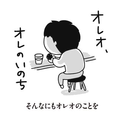 f:id:chokko_san:20180119150635p:plain