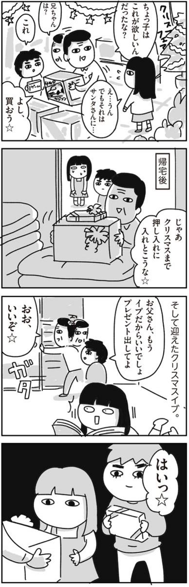 f:id:chokko_san:20180125122503j:plain