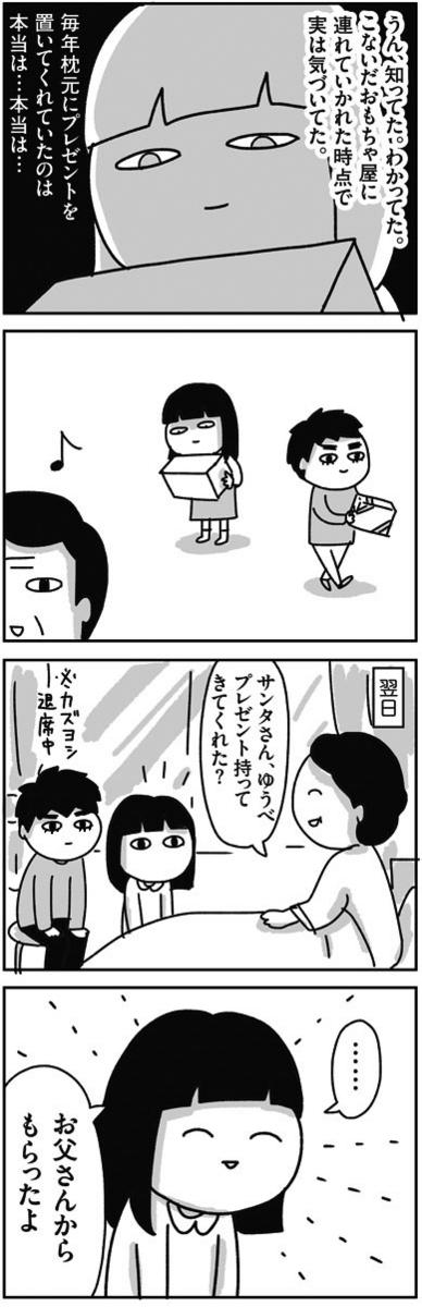 f:id:chokko_san:20180126164031j:plain