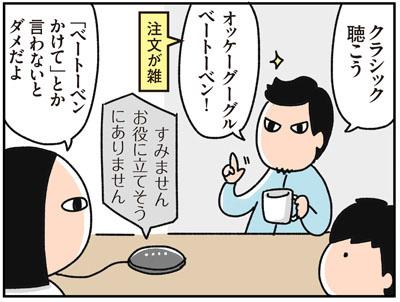 f:id:chokko_san:20180130225927j:plain