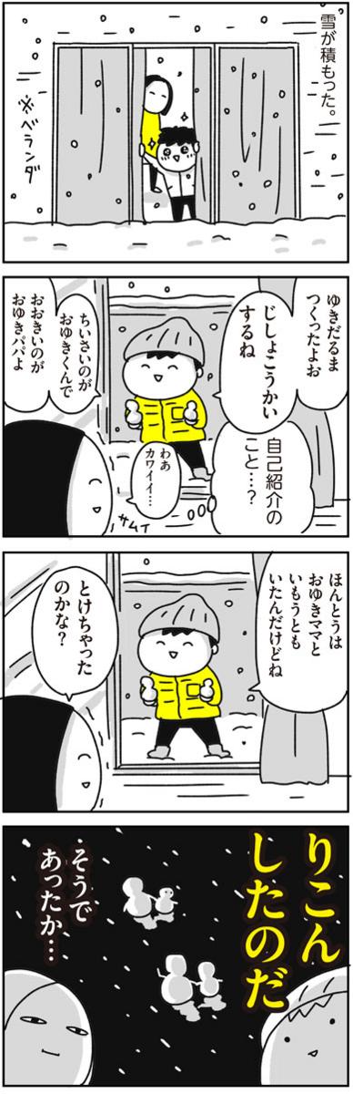 f:id:chokko_san:20180208211342j:plain