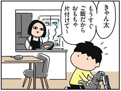 f:id:chokko_san:20180214135801j:plain