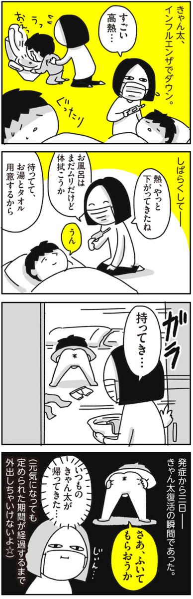 f:id:chokko_san:20180224003130j:plain