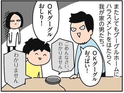 f:id:chokko_san:20180301175820j:plain