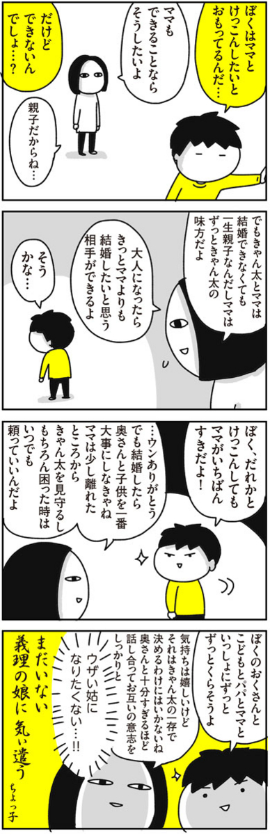 f:id:chokko_san:20180302235448j:plain