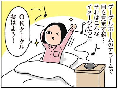 f:id:chokko_san:20180312222558j:plain