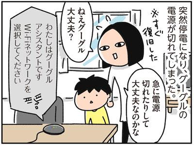 f:id:chokko_san:20180330152155j:plain