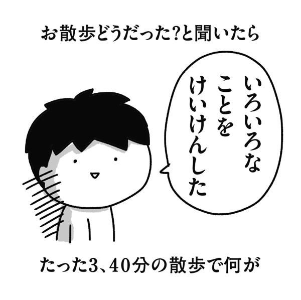 f:id:chokko_san:20180330153115p:plain