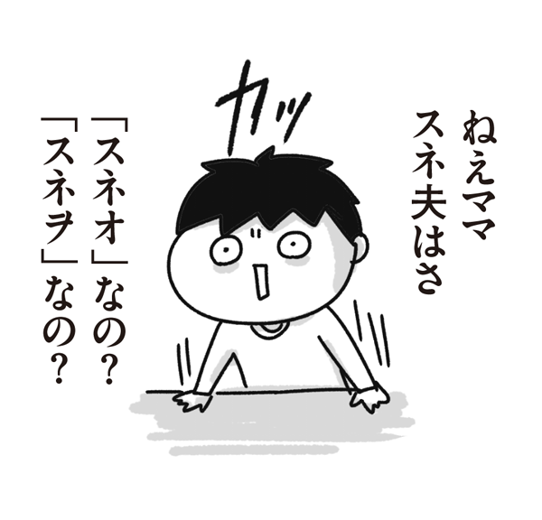 f:id:chokko_san:20180330153140p:plain