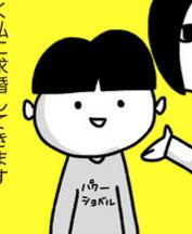 f:id:chokko_san:20180330154052p:plain