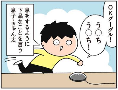 f:id:chokko_san:20180416144640j:plain