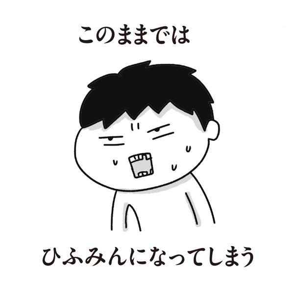 f:id:chokko_san:20180416144714p:plain