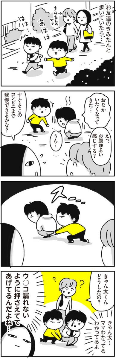 f:id:chokko_san:20180422224019j:plain