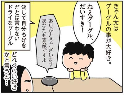 f:id:chokko_san:20180429152336j:plain