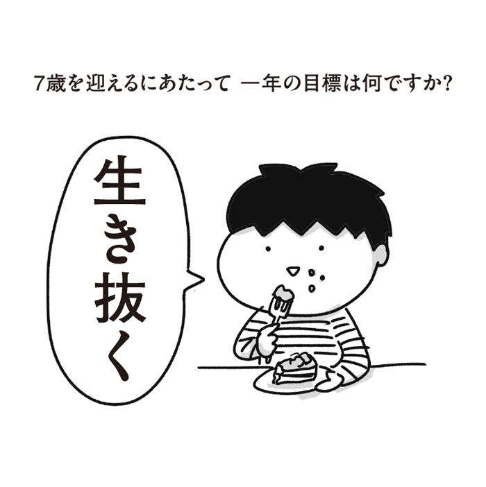 f:id:chokko_san:20180429152409p:plain