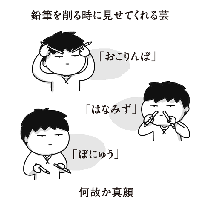 f:id:chokko_san:20180429152532p:plain