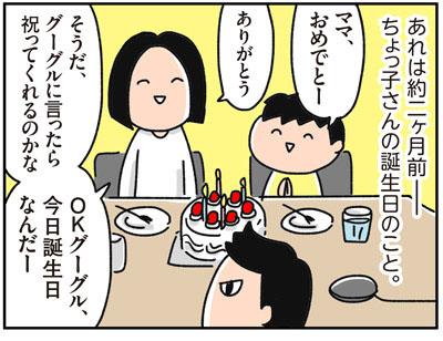 f:id:chokko_san:20180514231555j:plain
