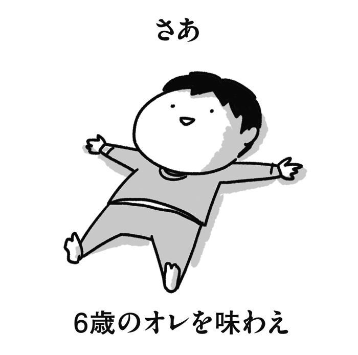 f:id:chokko_san:20180515141143p:plain