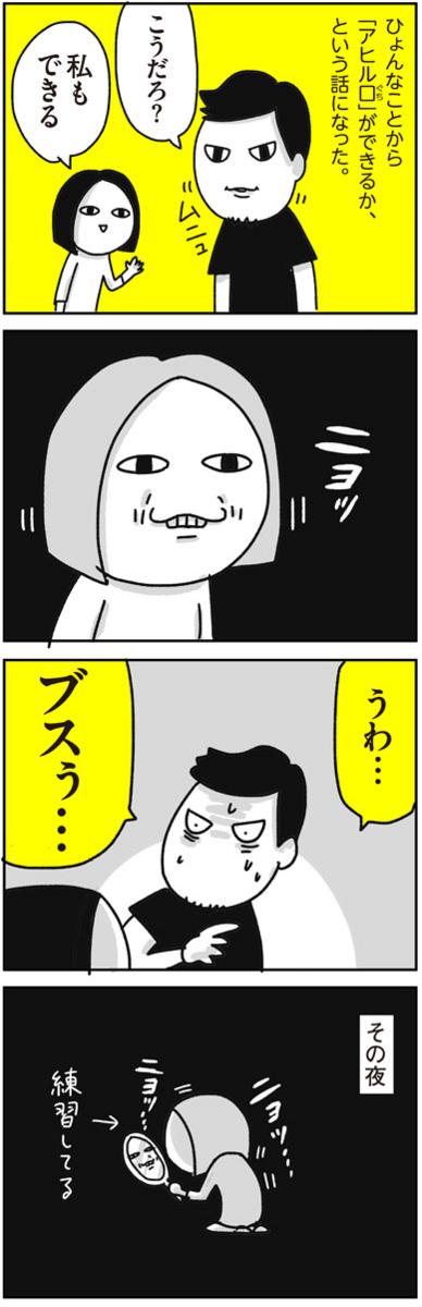 f:id:chokko_san:20180529000654j:plain