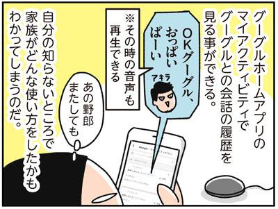 f:id:chokko_san:20180529101550j:plain