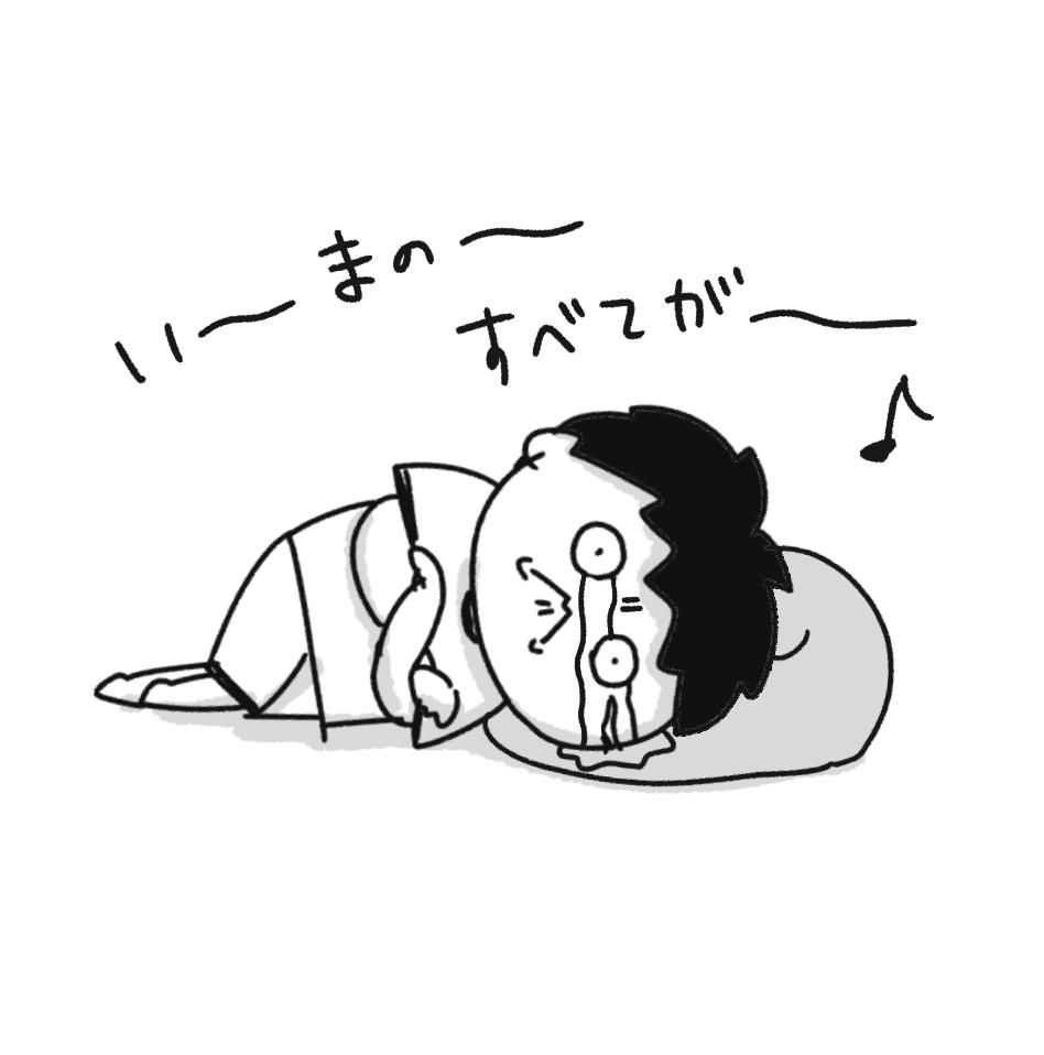 f:id:chokko_san:20180529105425p:plain
