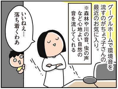f:id:chokko_san:20180613150344j:plain