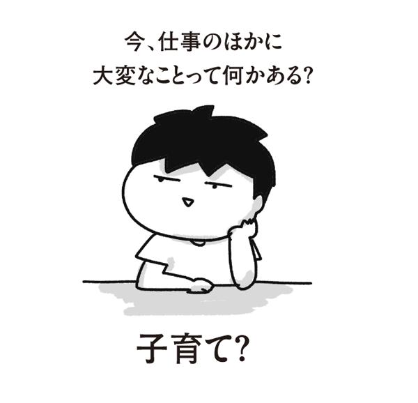 f:id:chokko_san:20180613155840p:plain