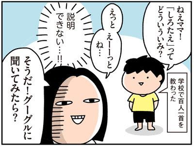f:id:chokko_san:20180627223516j:plain