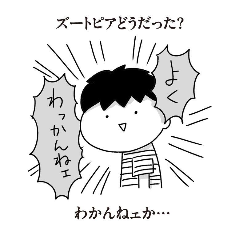 f:id:chokko_san:20180627223549p:plain