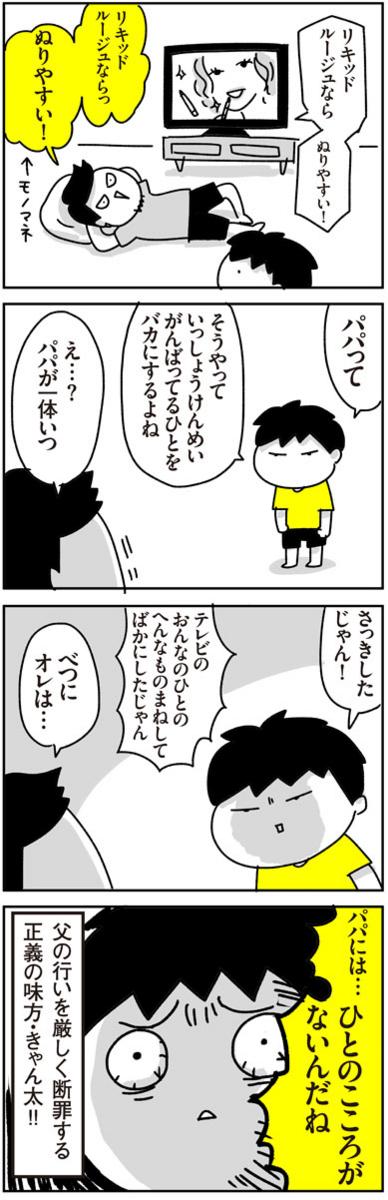 f:id:chokko_san:20180704231613j:plain