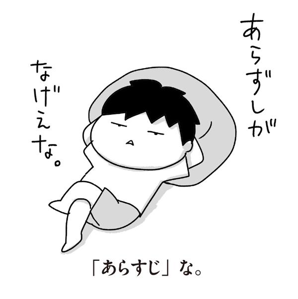 f:id:chokko_san:20180719231156p:plain