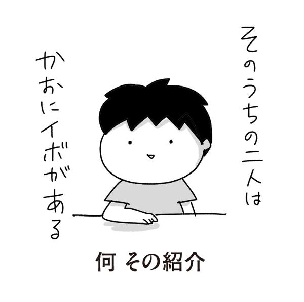 f:id:chokko_san:20180719231207p:plain